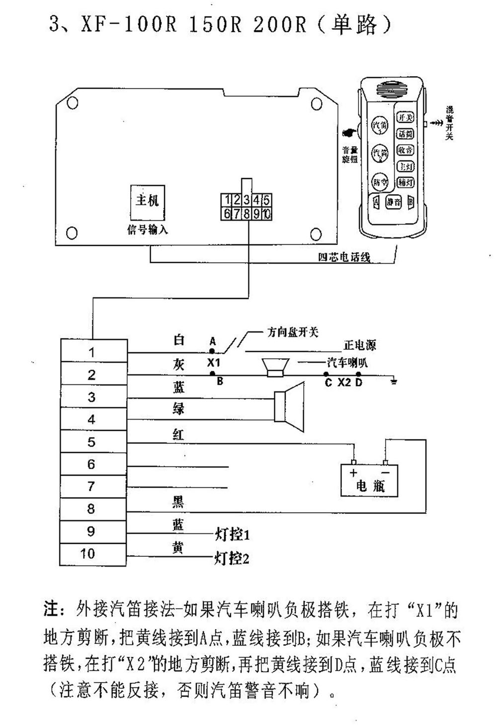>> 先锋 r型100w 150w 200w单路 接线图